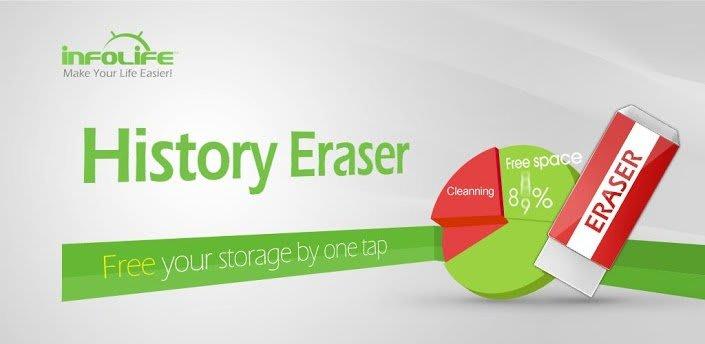 history-eraser-cleaner-pro-v5-4-0-apk