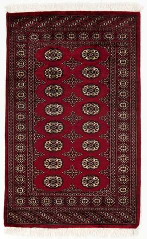 3x5 Red Bokhara Oriental Rug