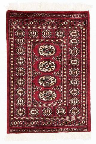 2 x 2.92' Red Bokhara Oriental Rug