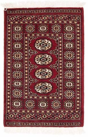 2 x 3' Red Bokhara Oriental Rug