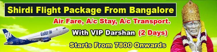 shirdi-flight-package-from-bangalore