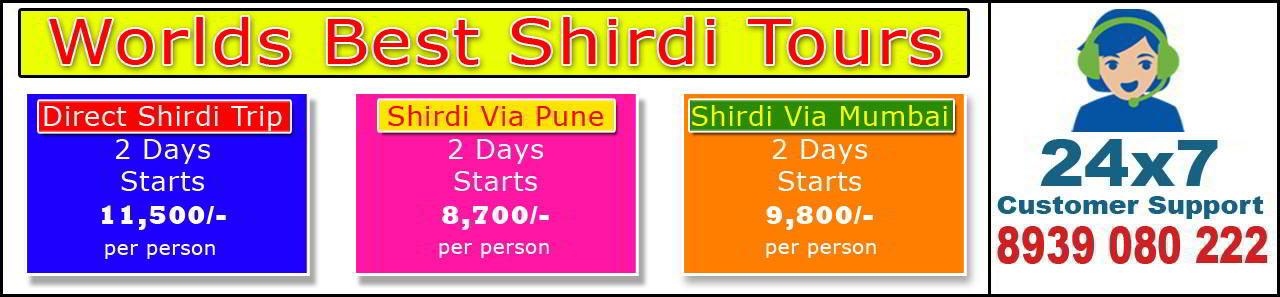 chennai-shirdi-tour-package