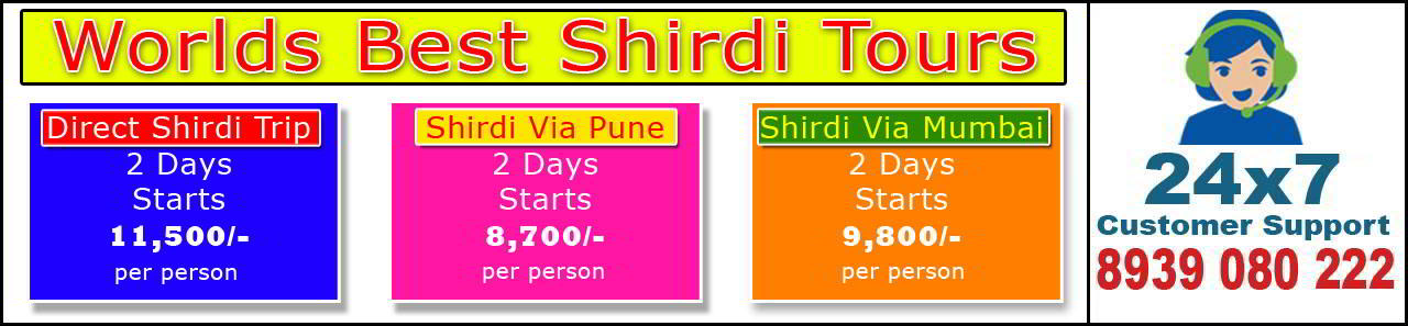 chennai-shirdi-tour-package