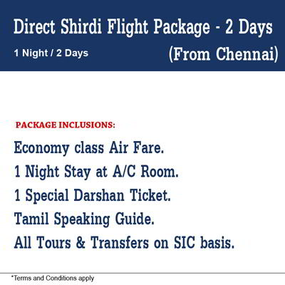 chennai-to-shirdi-flight-package