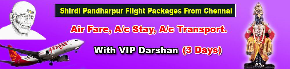 shirdi-pandharpur-flight-packages-from-chennai