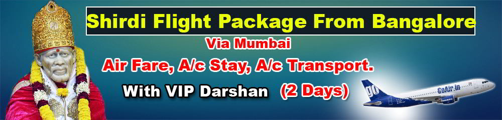 shirdi-flight-package-from-bangalore