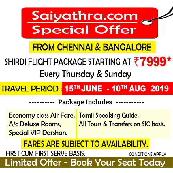 shirdi-tour-package-by-flight