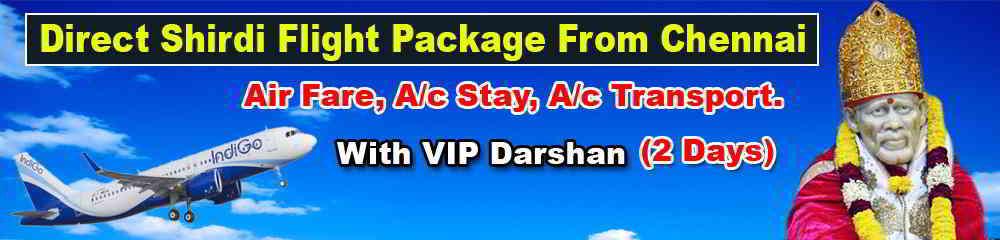 chennai-to-shirdi-flight-tour-package