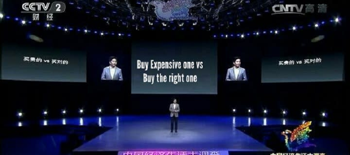 Why Is Xiaomi So Cheap With High Specs? CEO Lei Jun Reveal The Secrets!