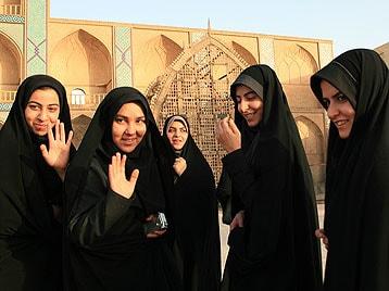 iran women's clothing