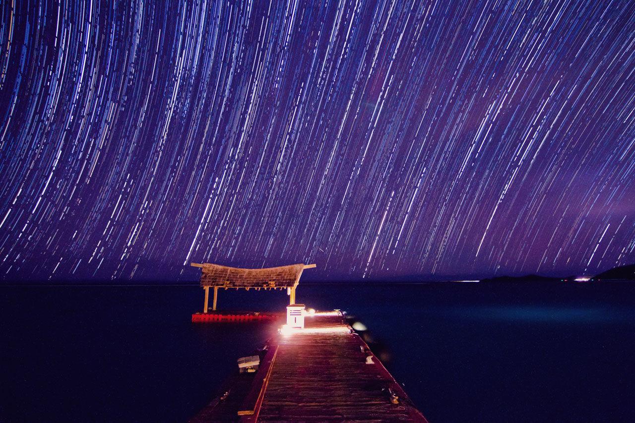 necker stars