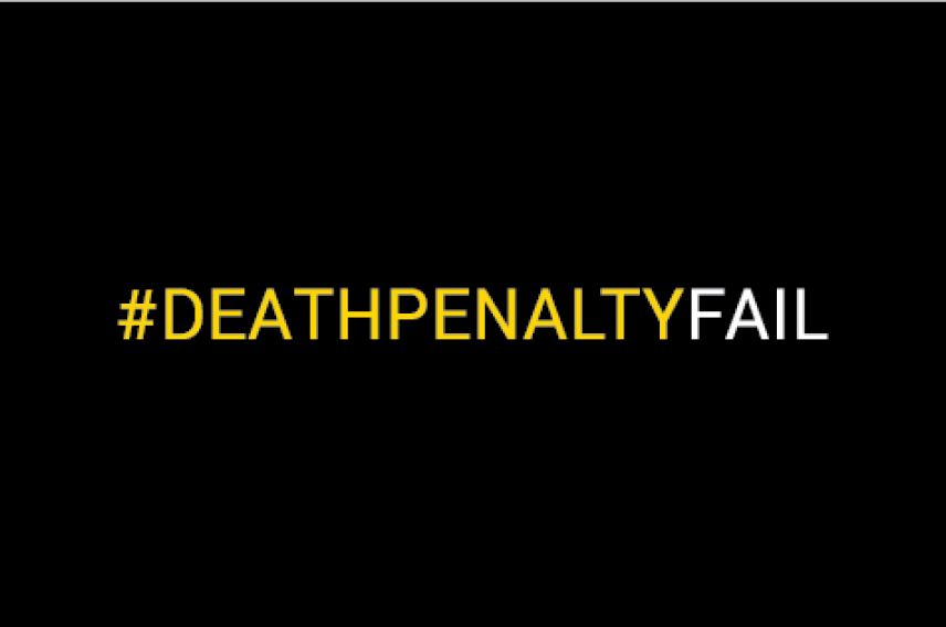 Death Penalty Fail