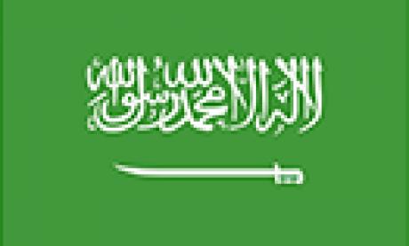 Visit Saudi Arabia
