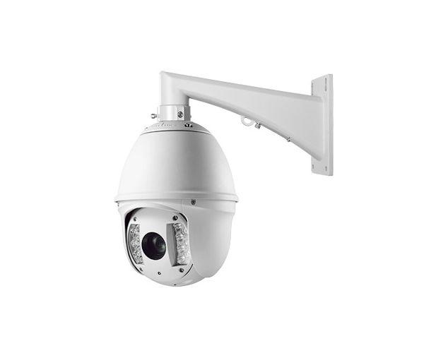 ✅ Domo IP PTZ 2 Megapíxel / 20X Zoom Óptico / 150 mts IR / AUTOSEGUIMIENTO / dWDR / 3D-DNR / ROI / IP66