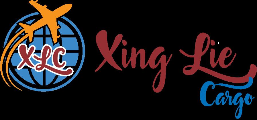 Xinglie Cargo Homepage