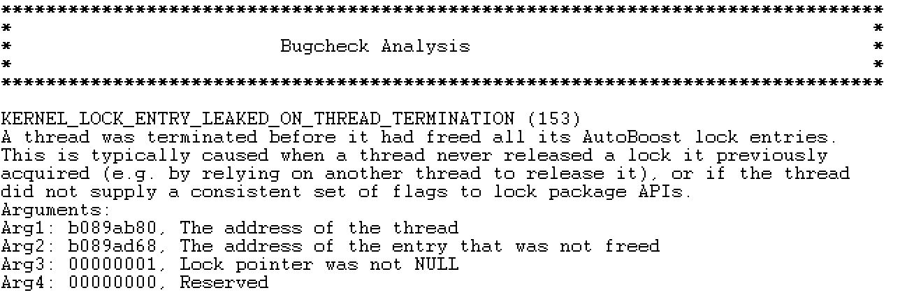 Lock_error
