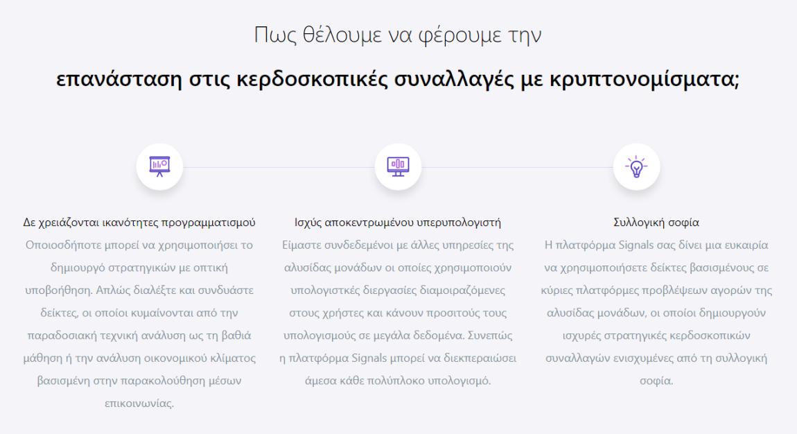 ιστοσελίδες γνωριμιών Βαρσοβία
