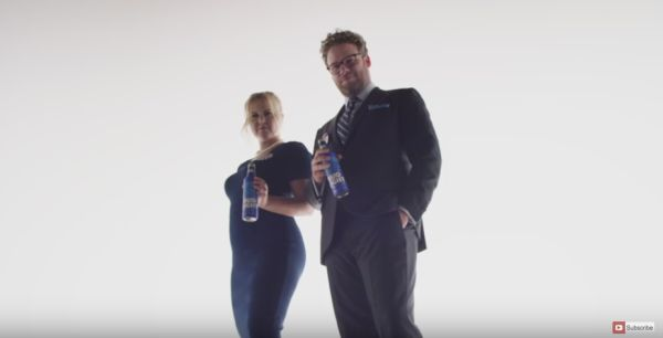Bud Light teaser