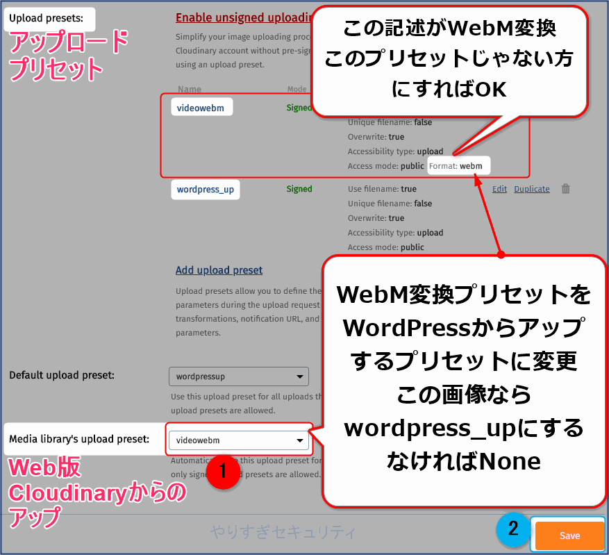 Media library's upload presetをWordPressのものに切り替え