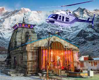 Keadrnath Yatra by Helicopter