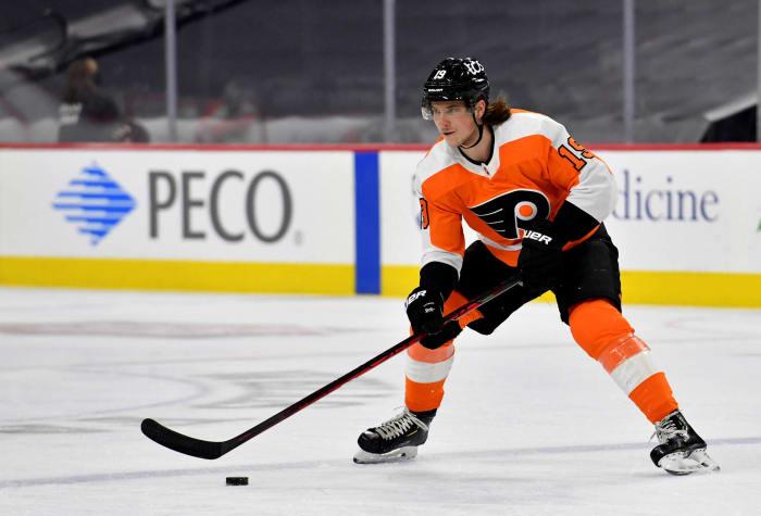 Forward: Nolan Patrick (Philadelphia Flyers)