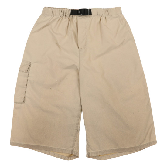 Kids' Do-Gi Shorts
