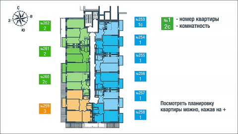 Этаж №3