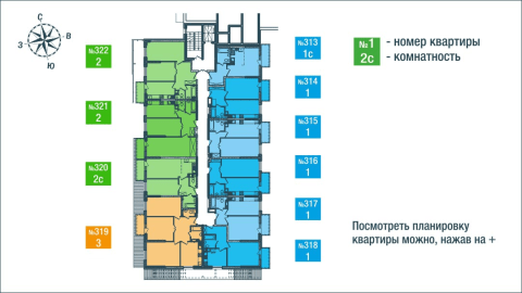 Этаж №9