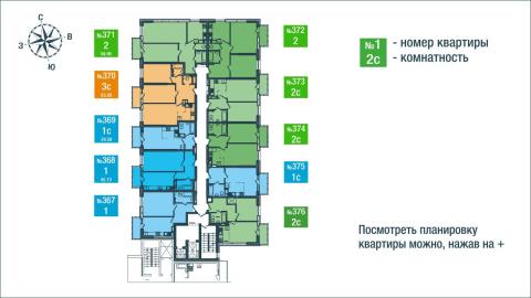Этаж №5