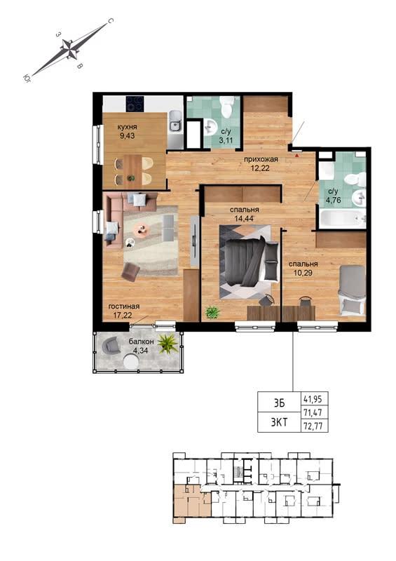 Квартира №113