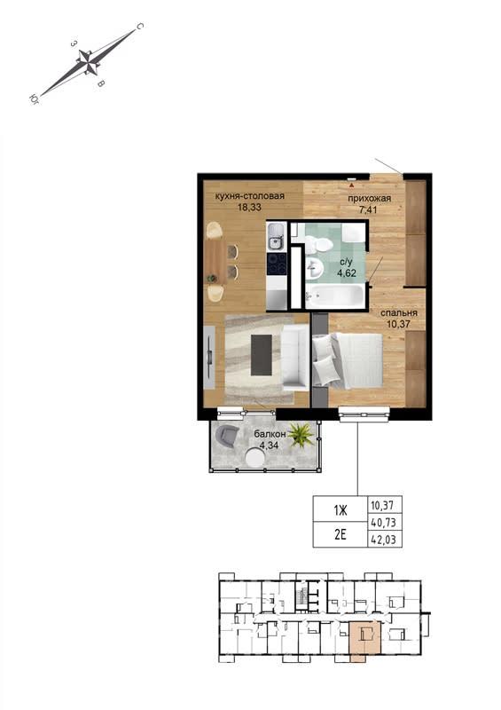 Квартира №208