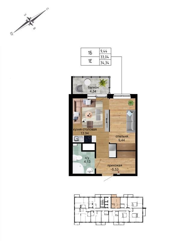 Квартира №237