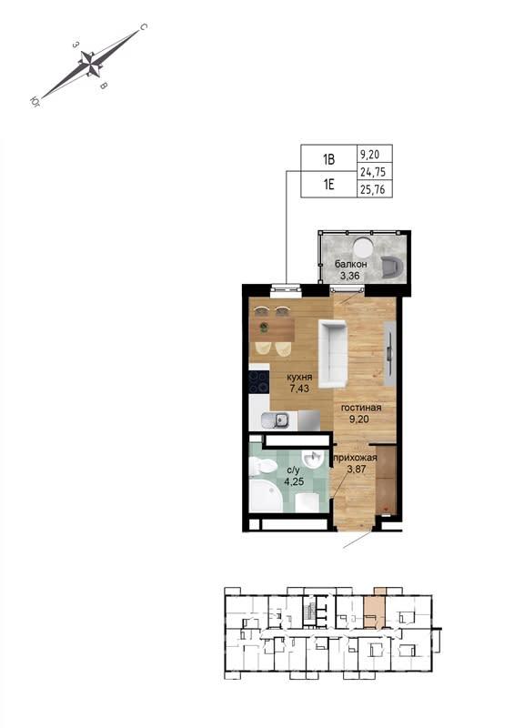 Квартира №249
