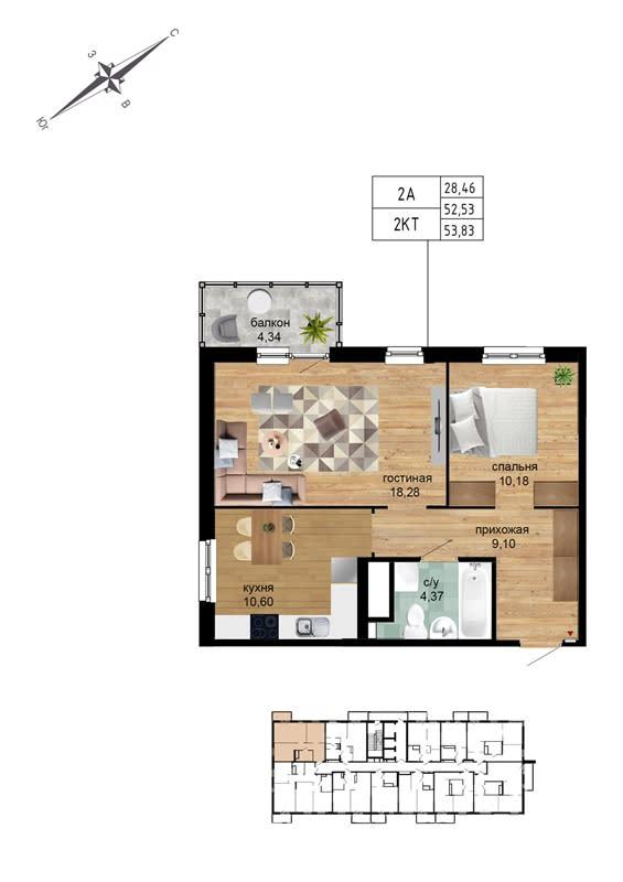 Квартира №268