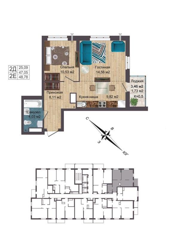 Квартира №172