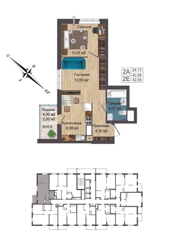 Квартира №189