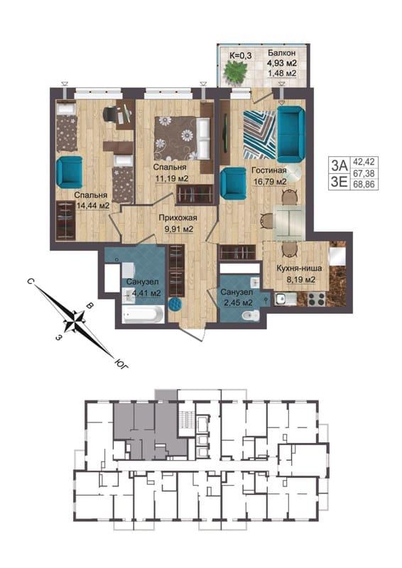 Квартира №190