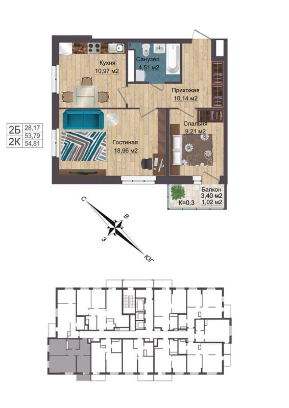 Квартира №198