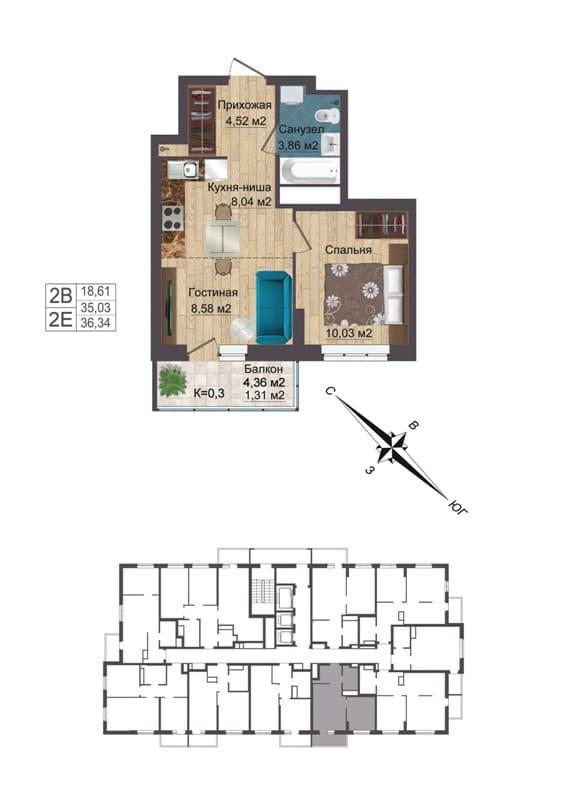 Квартира №205