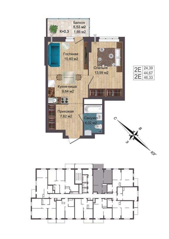 Квартира №211