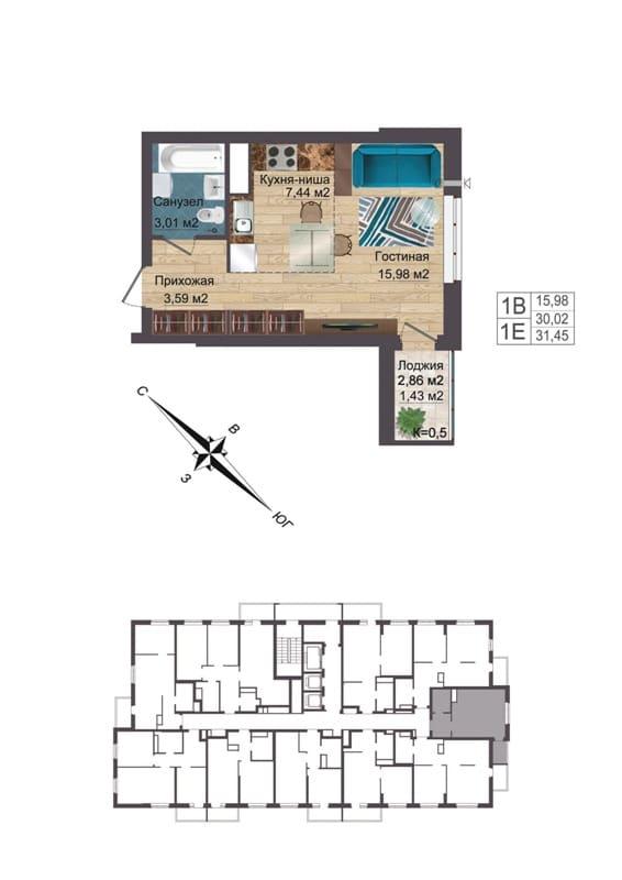 Квартира №213