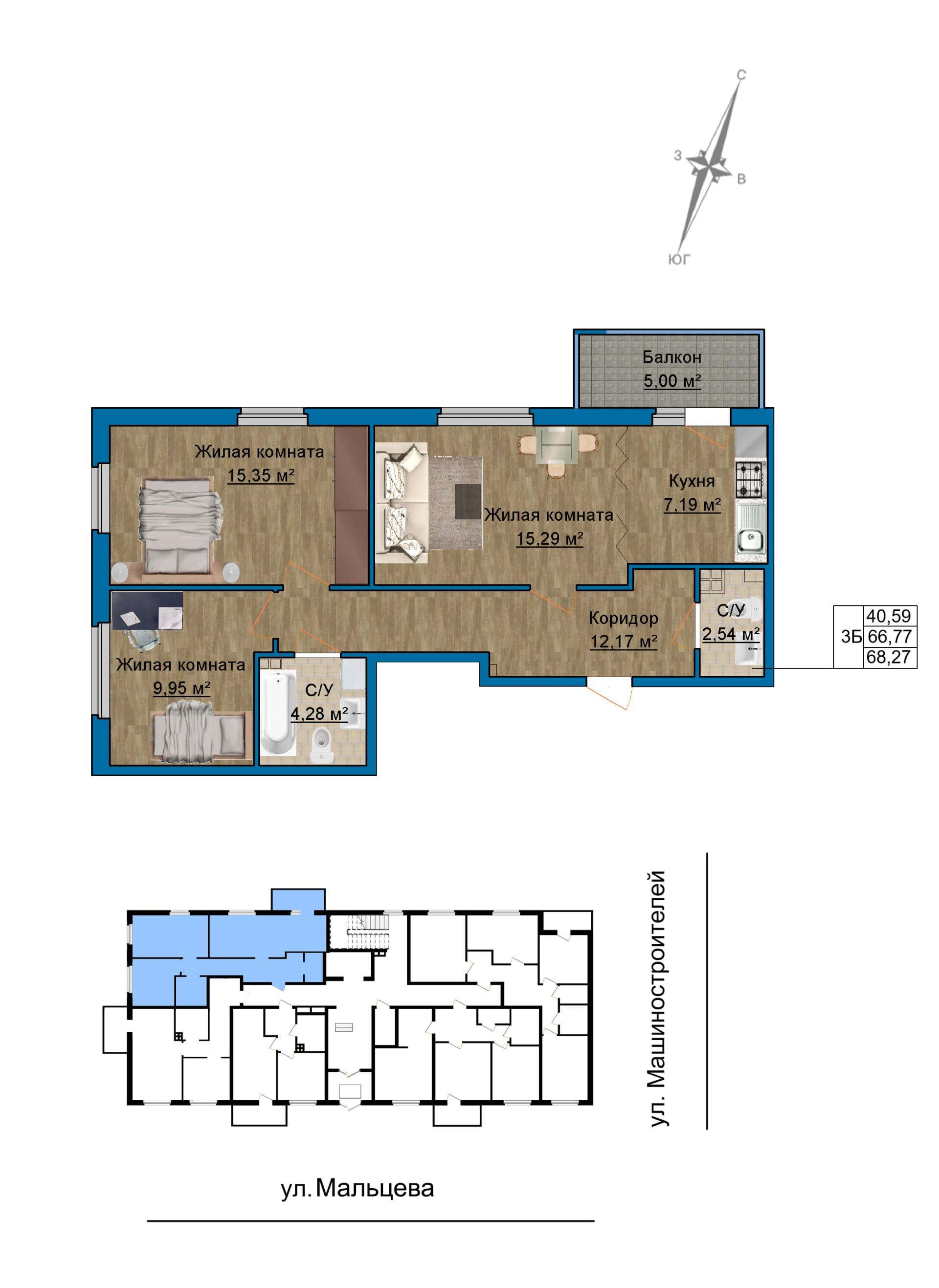 Квартира №5