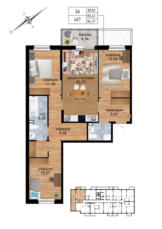 Квартира №9