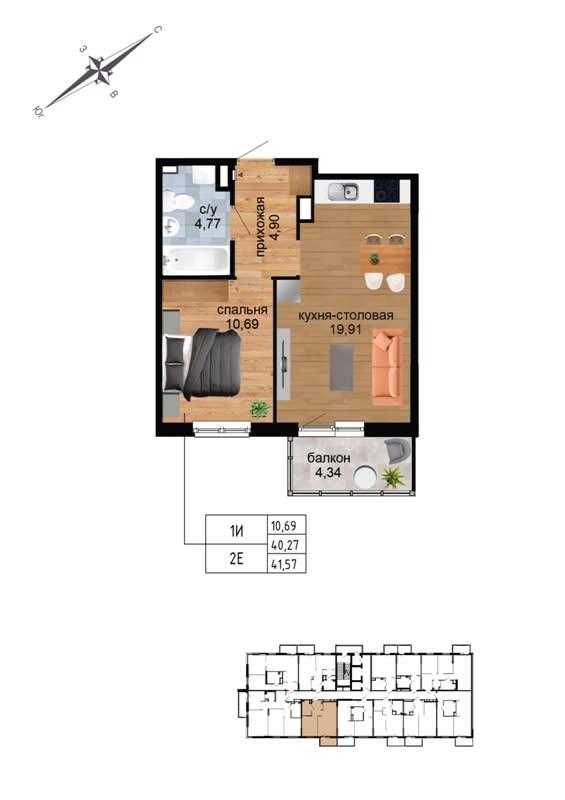 Квартира №236