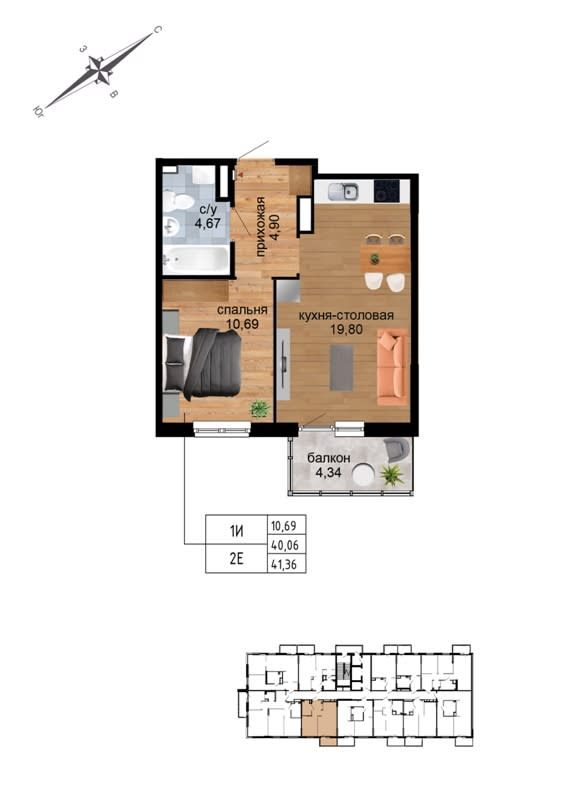 Квартира №280