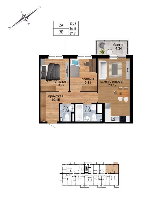 Квартира №297