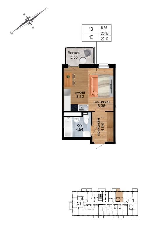 Квартира №318