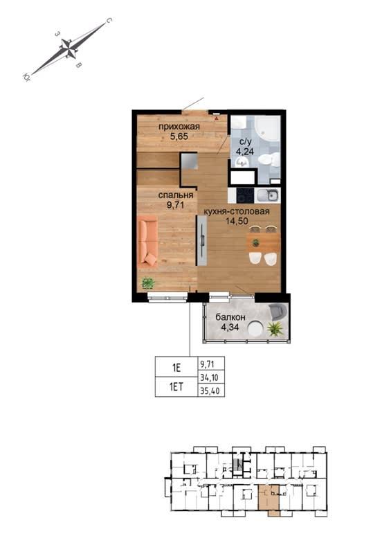 Квартира №322