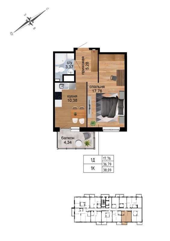 Квартира №332