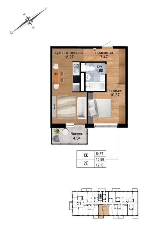 Квартира №334